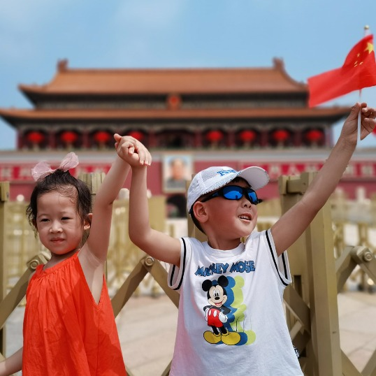 CPC proves Western perceptions about China wrong
