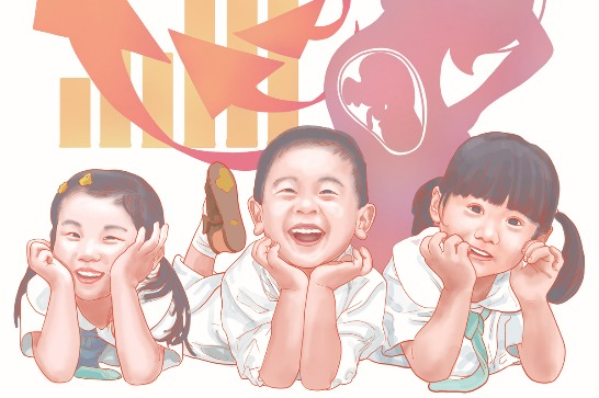 How to make three-child policy effective