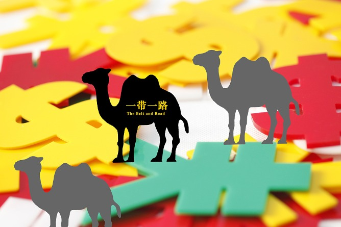 Baku-Beijing relations enter new stage