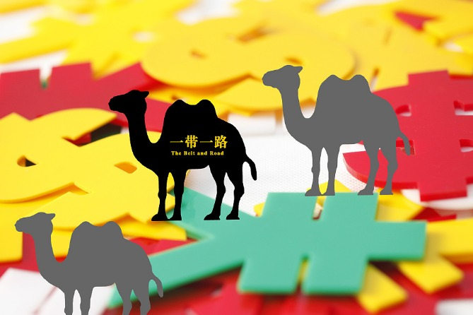 Belt and Road can help US 'build back better'