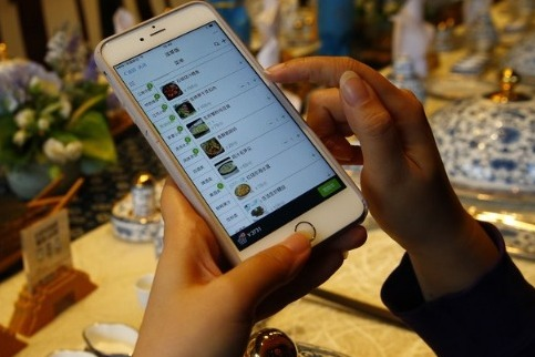 Law essential for personal data protection:China Daily editorial