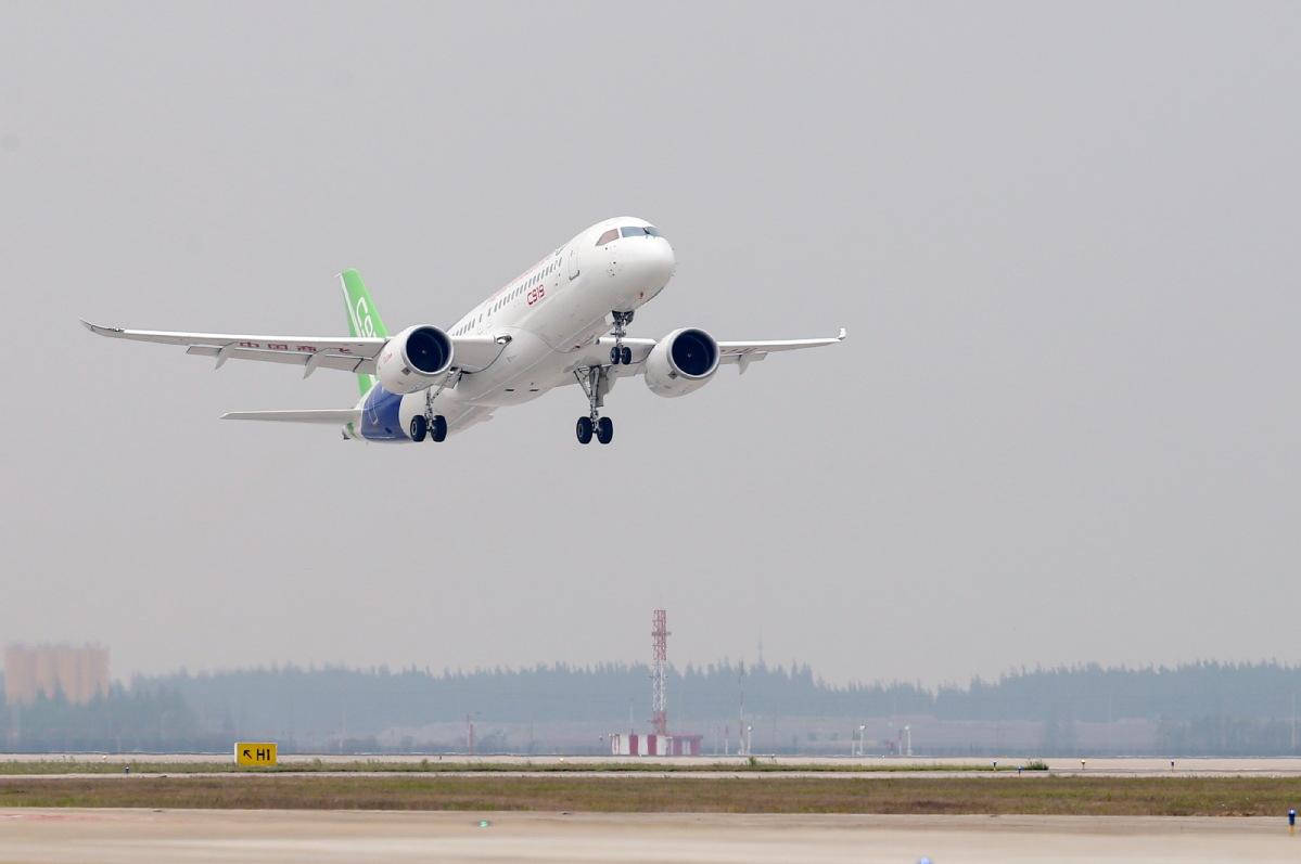 """C919客机达到""""重要里程碑"""""""