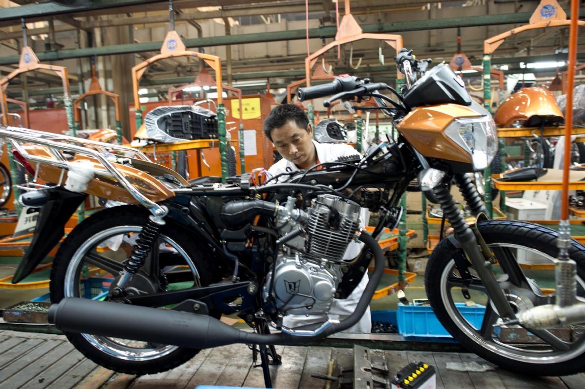 QJiang,Harley宣布合资计划
