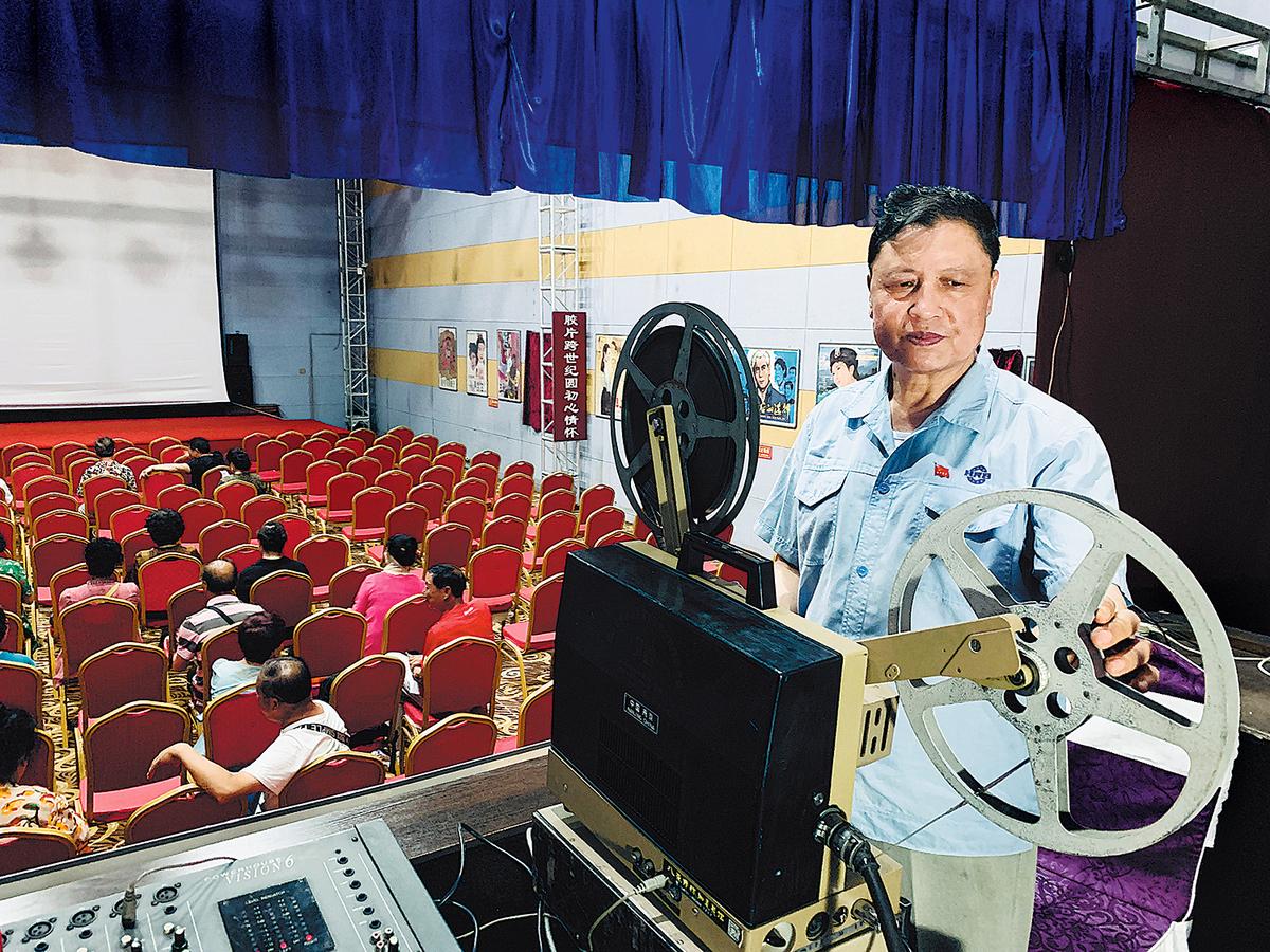 哈尔滨爱好者为经典电影注入新的活力