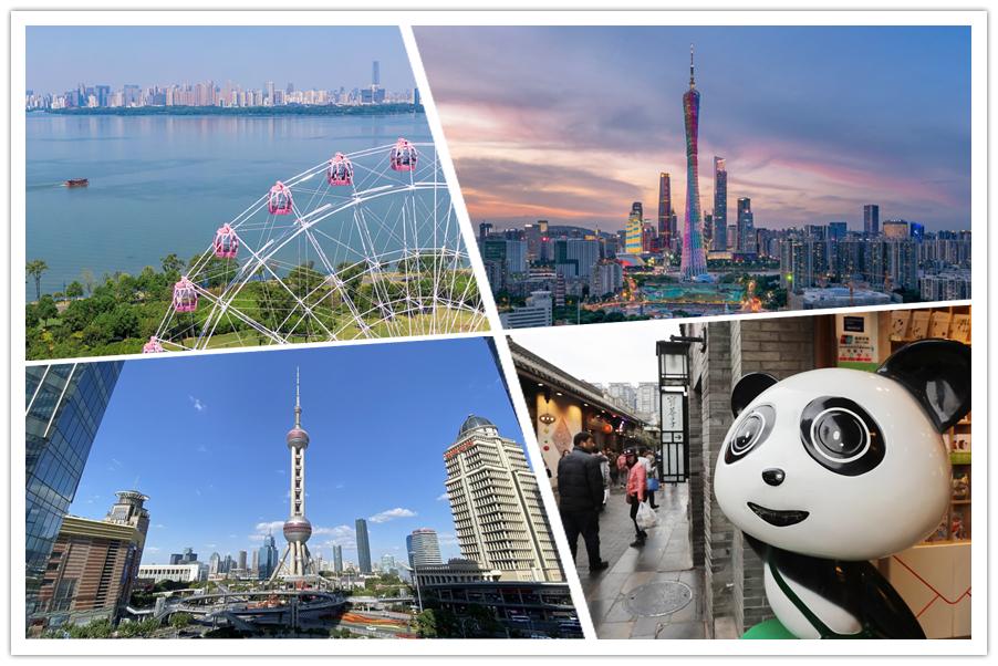 中国年轻企业家最具吸引力的十大城市