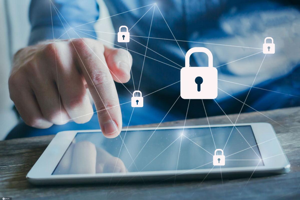 警方加强网上个人信息保护斗争