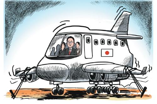 Kishida's test in ties with China