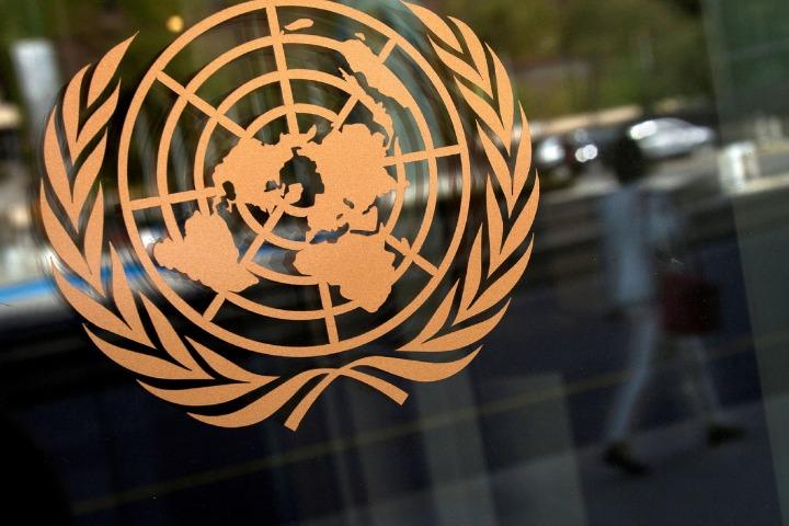 Global governance needs reform but under UN