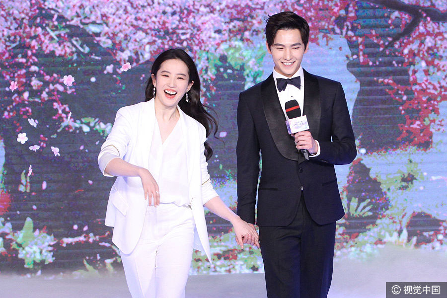 Popular Online Novel Adaptation To Hit The Big Screen In July Chinadaily Com Cn