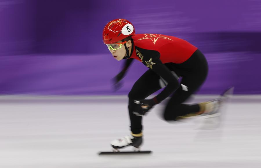 Short Track Speed Skating At The 2020 Olympic Winter Games.China S Winter Sports Industry Set To Boom Opinion