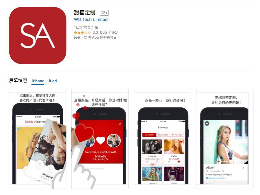 Ipad dating apps