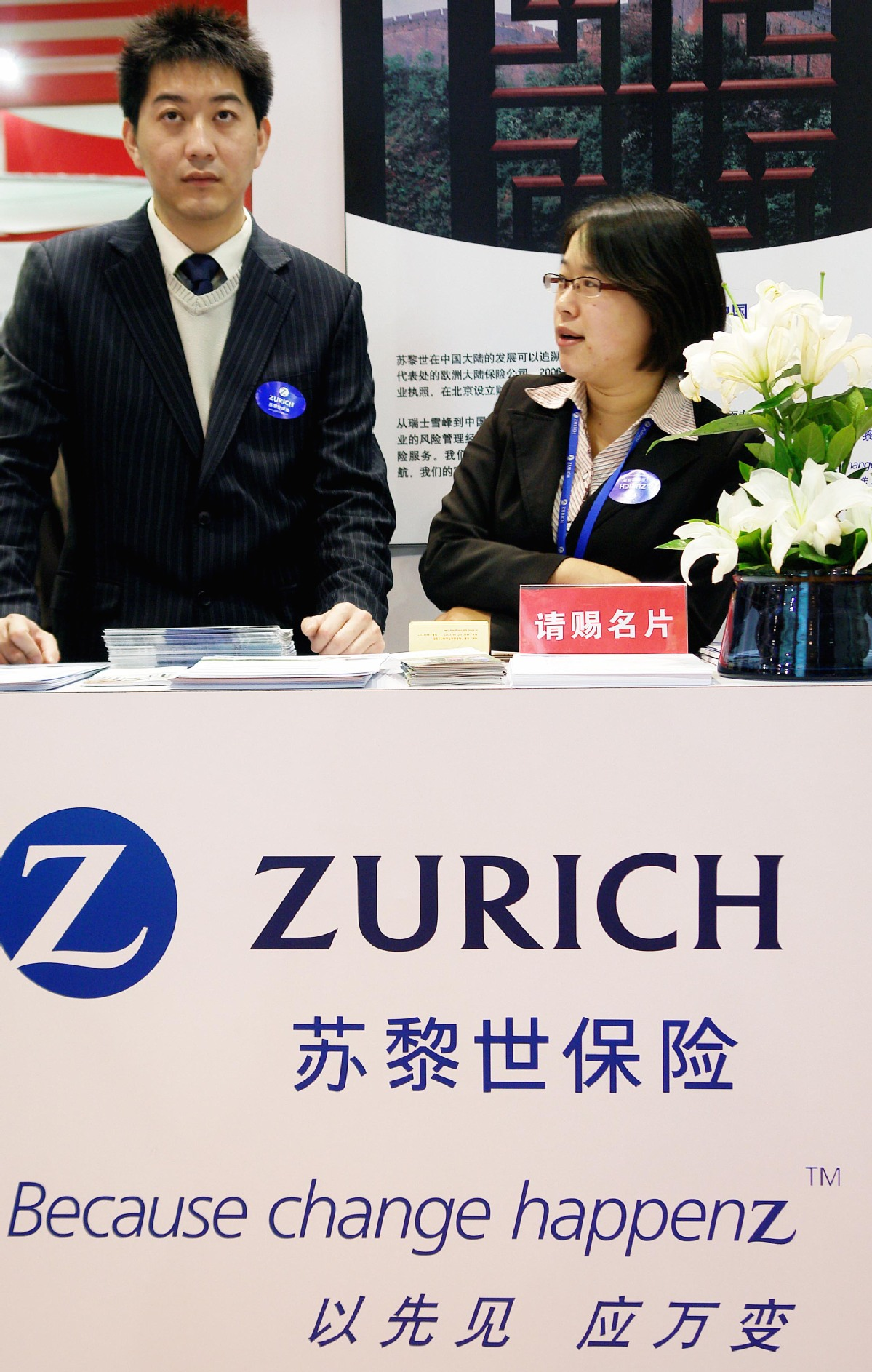Zurich Insurance Boosts Presence In China Chinadaily Com Cn