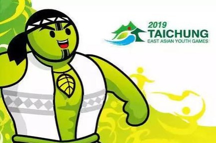 Taichung loses right to host 2019 games - Chinadaily.com.cn
