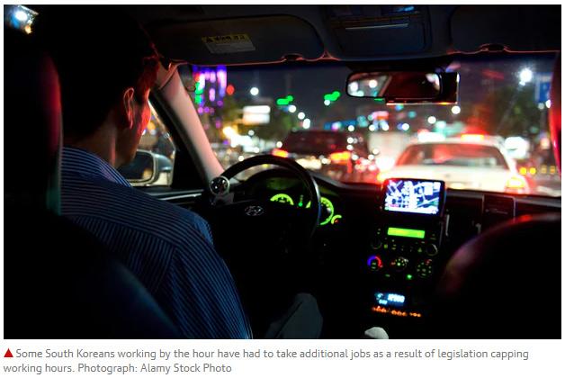 韩国缩短法定工作时间 穷人却活得更辛苦
