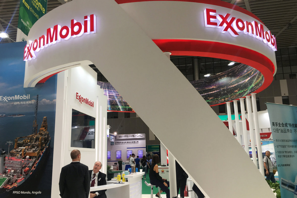 ExxonMobil invests in Guangdong petro projects - Chinadaily