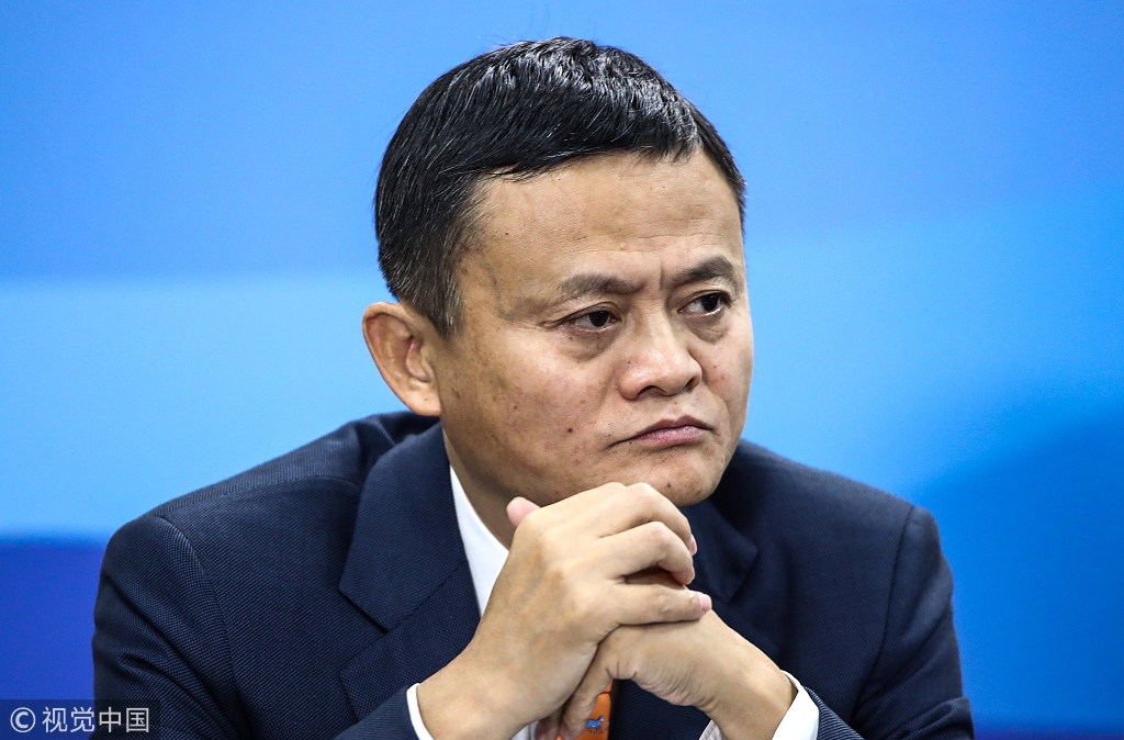 Jack Ma S Net Worth Falls After Announcing Departure Chinadaily Com Cn
