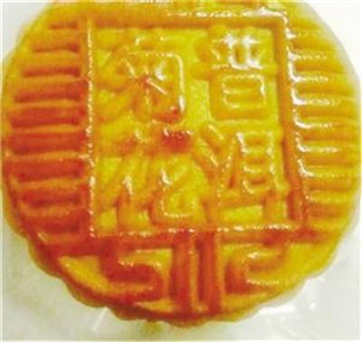 中秋节吃月饼 这些口味的月饼你尝过吗?