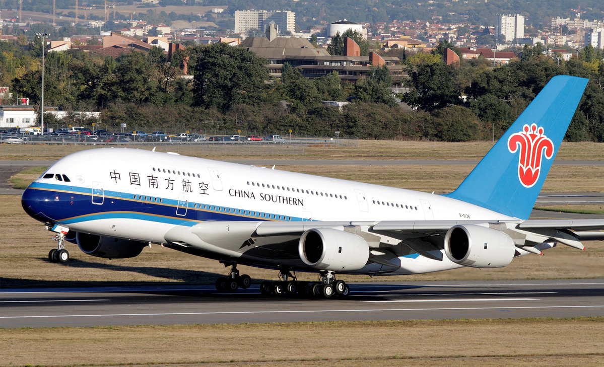 China Southern Airlines to quit SkyTeam alliance - Chinadaily.com.cn