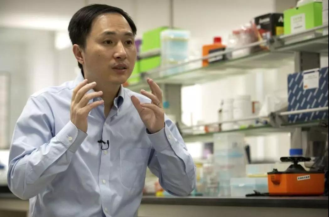 首例免疫艾滋病基因编辑婴儿诞生 深圳启动伦理问题调查
