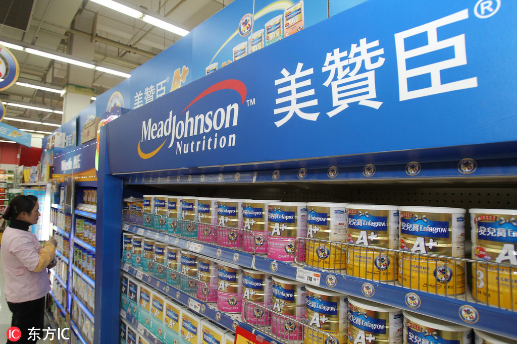 Mead Johnson aims to boost infant nutrition in poor areas -  Chinadaily.com.cn