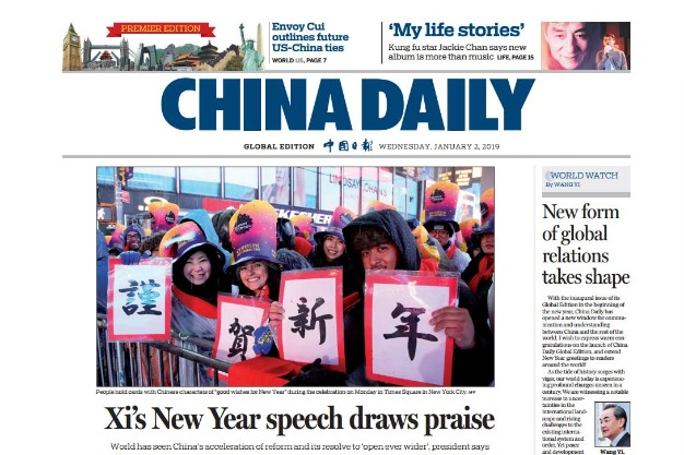 China Daily Global Edition wins admiration from across the world ...