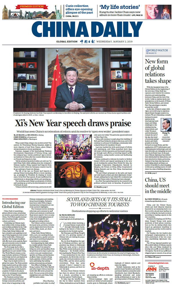 China Daily Global Edition attracts readers worldwide - Chinadaily ...