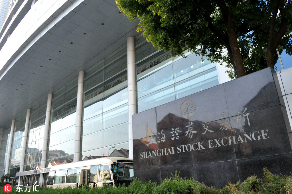 Shanghai bourse opens center in Guangzhou - Chinadaily.com.cn