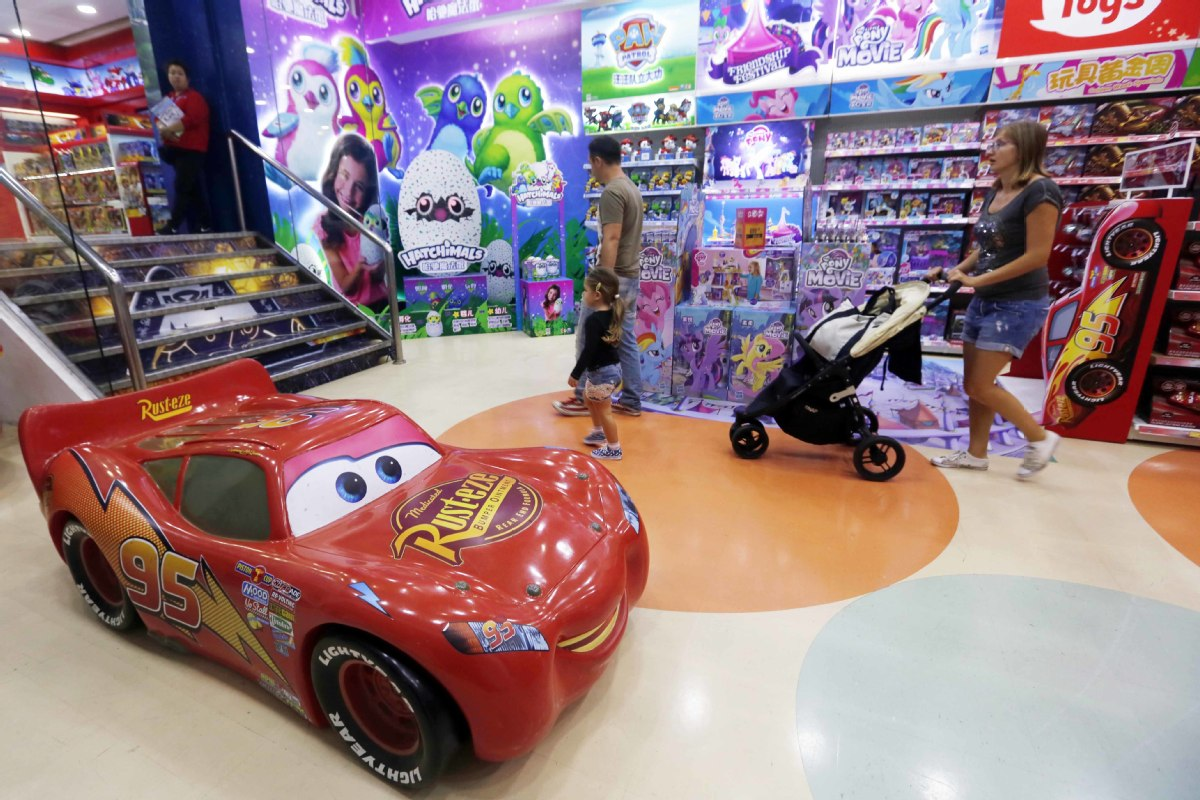 Toys R Us eyes China expansion over three years - Chinadaily.com.cn  - 5d004a68a3101765669e715a