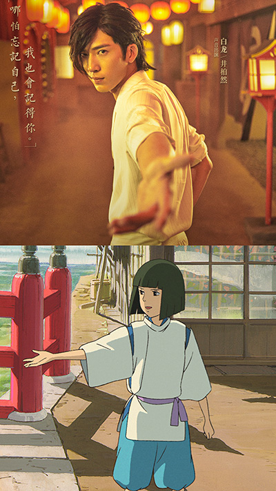 Hit Japanese Film Spirited Away Released On The Mainland Chinadaily Com Cn
