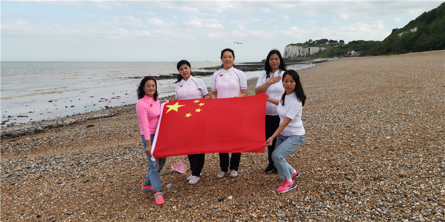 Chinese Women's Relay Swim Team 1st to Cross English Channel
