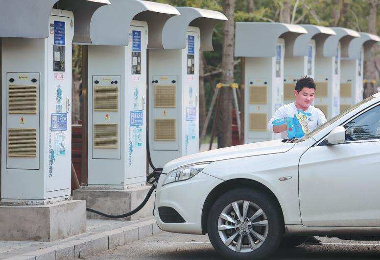 Electric Car Charging Stations Locations >> China S Electric Car Charging Draws Worldwide Competition
