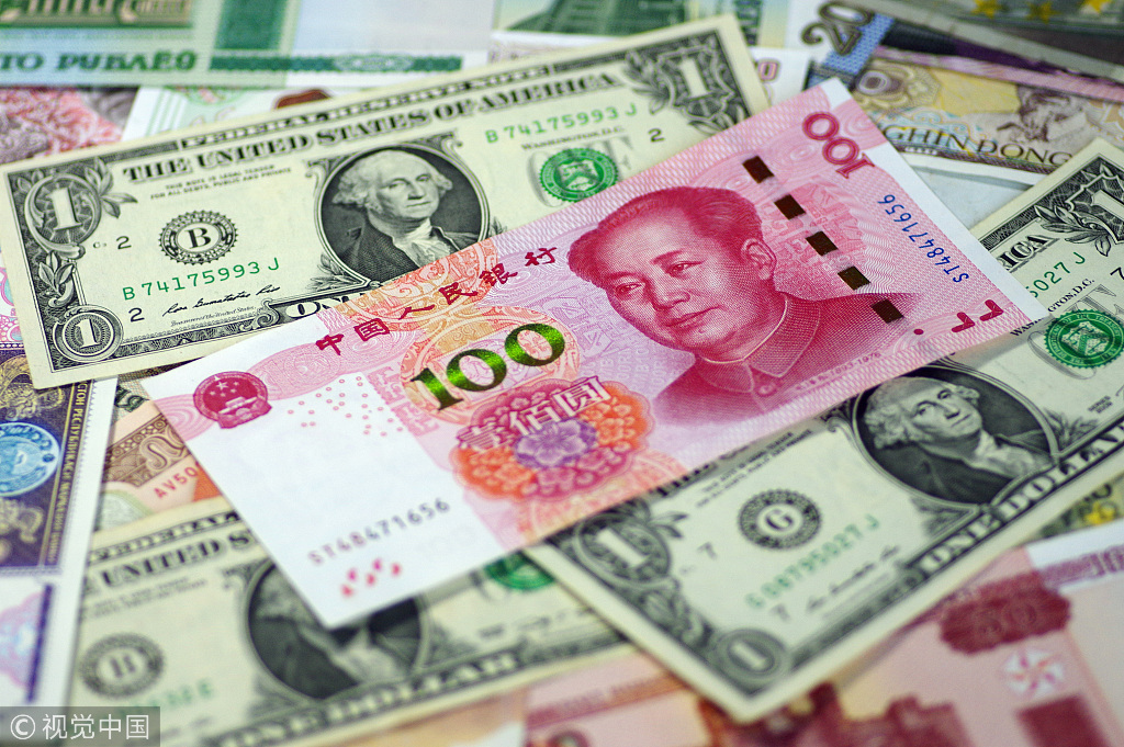 Chinese Yuan Weakens To 7 0039 Against