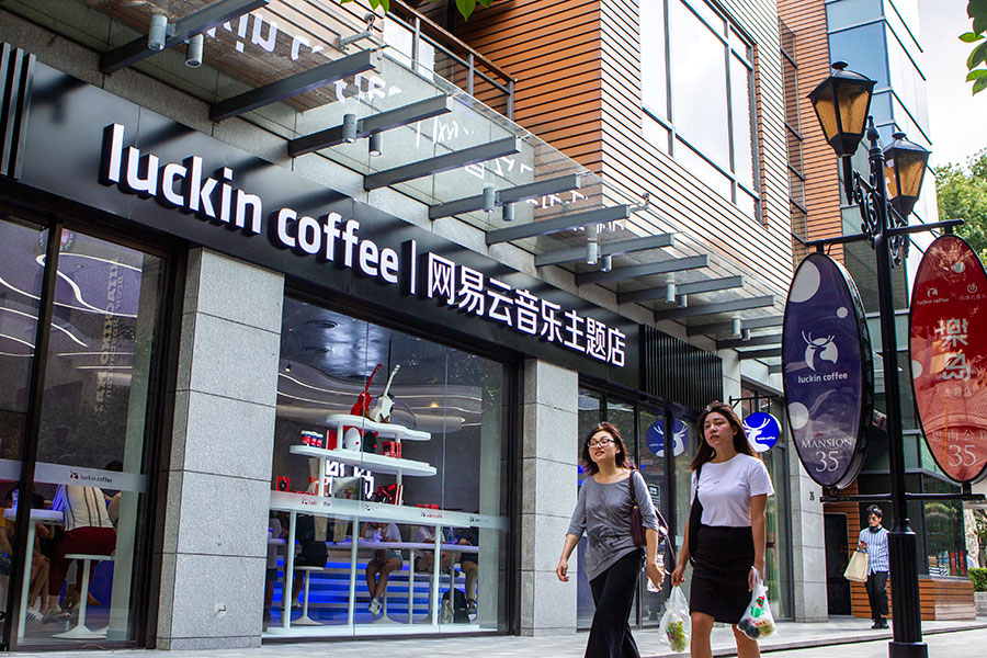 Luckin Coffee gives wings to tea business - Chinadaily.com.cn