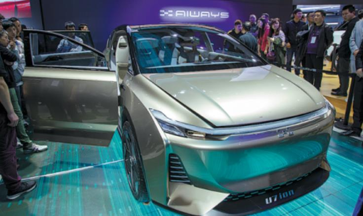 Chinese Made Electric Cars Complete Record Breaking Intercontinental Trip Chinadaily Com Cn