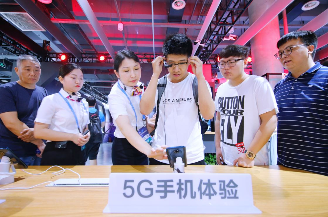 Signal is clear, 5G is here - Chinadaily.com.cn