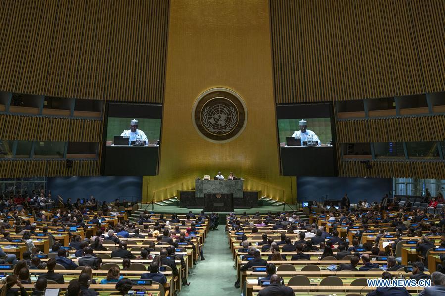 """Résultat de recherche d'images pour """"united nations, 74th, 2019 """""""