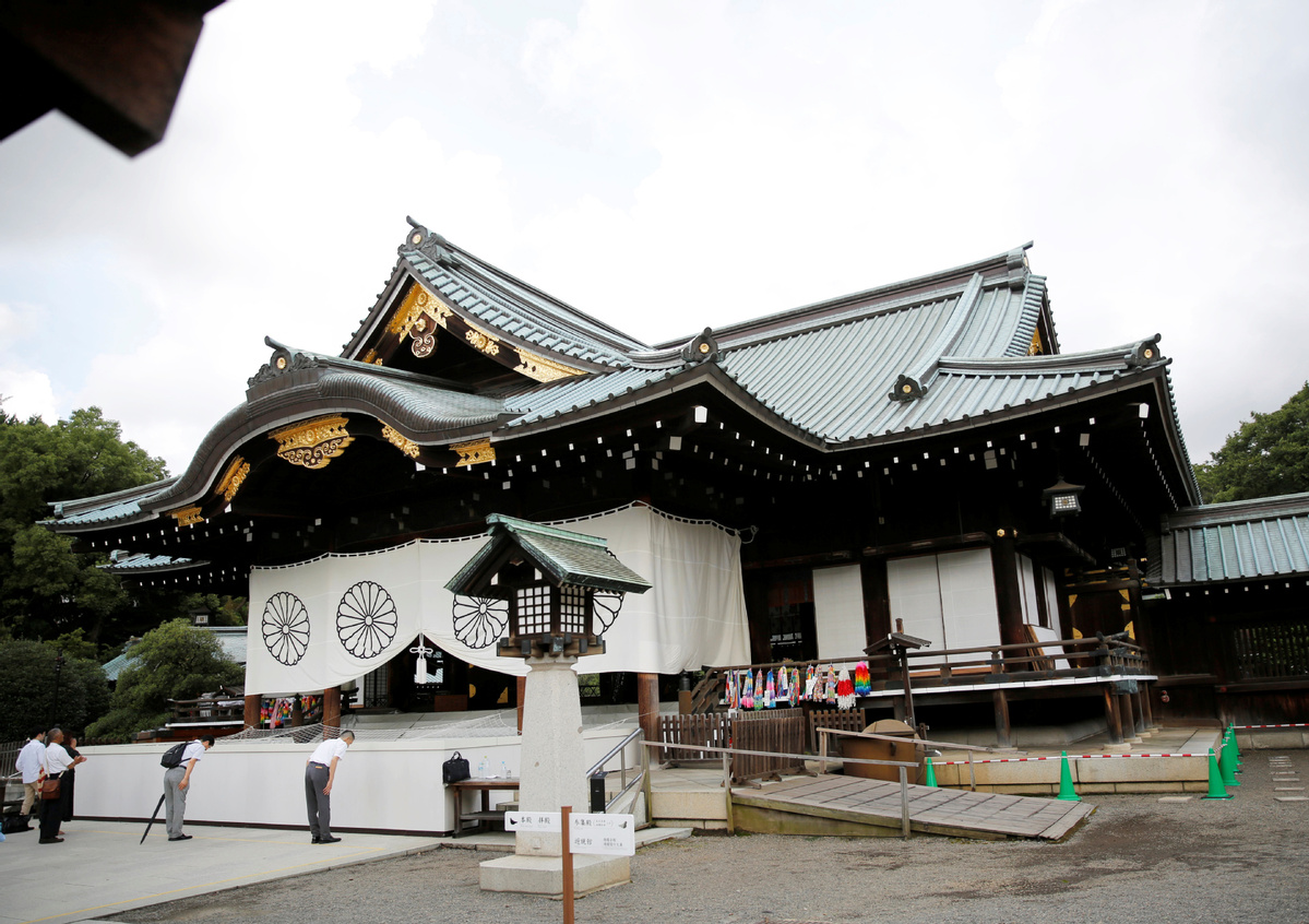 UK military rugby team criticized for visiting Japanese shrine - World - Chinadaily.com.cn