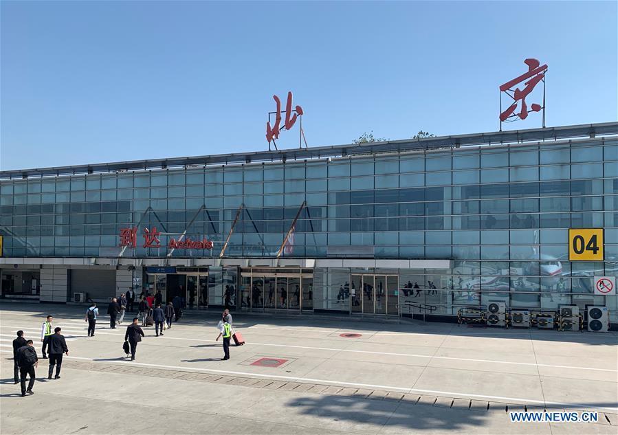 Aeroporto mais antigo da China encerra operações após abertura do novo aeroporto de Daxing