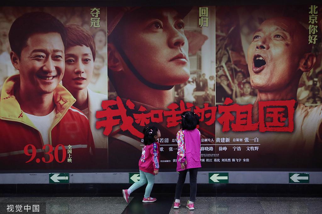 Patriotism Pulls Audiences To Theaters Chinadaily Com Cn