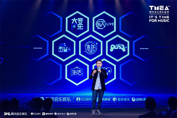 How Tencent Music Entertainment Supports Indie Musicians on Streaming Platform During the Pandemic