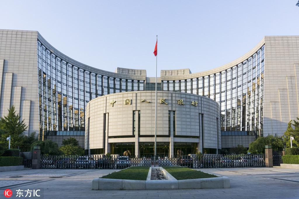 """Résultat de recherche d'images pour """"central bank"""""""