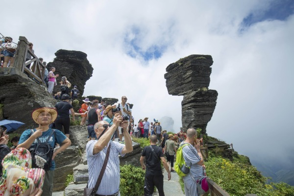 Permalink to Top regions travel in Guizhou Province, China
