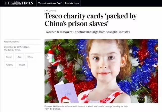 Christmas Card Note A Seasonal Farce China Daily Editorial Opinion Chinadaily Com Cn