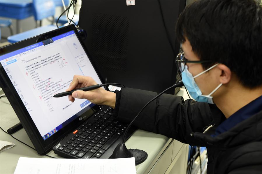 Remote Work A New Normal For Beijing Employees Chinadaily Com Cn