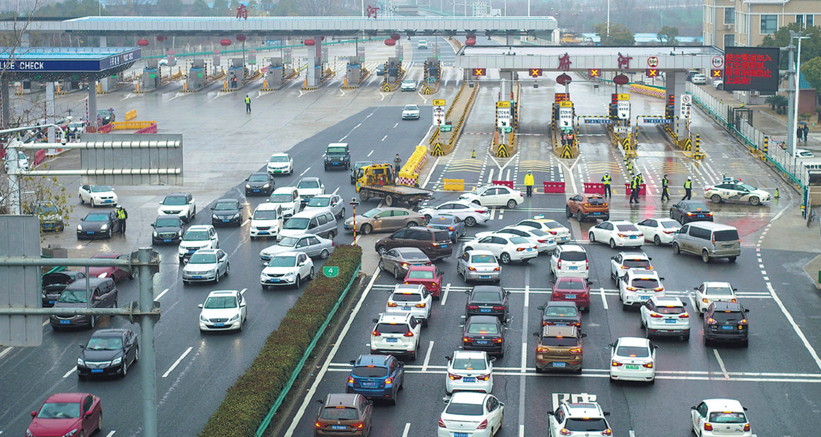 Ministry to waive road tolls until outbreak ends