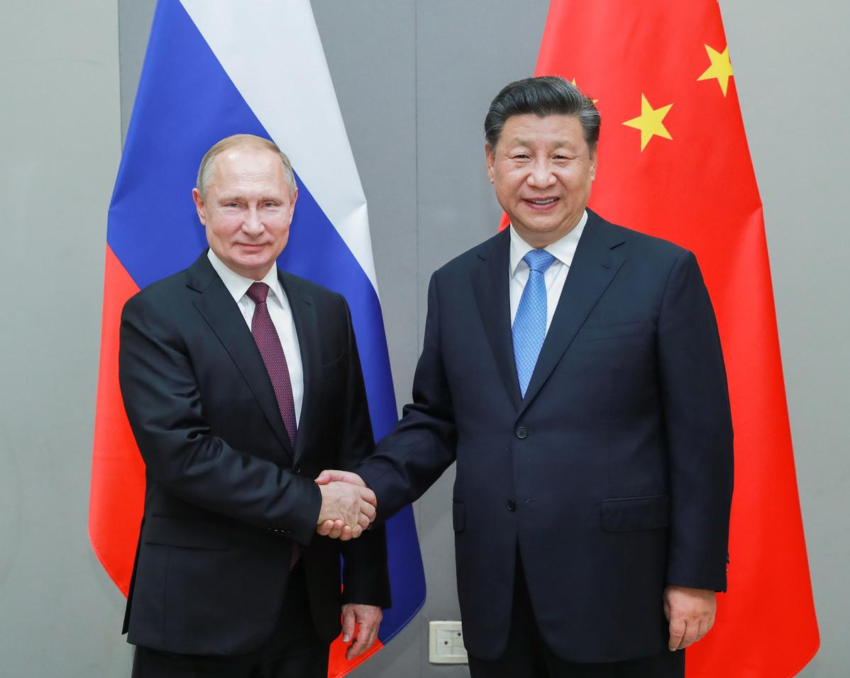 ¿Cuánto mide Xi Jinping? - Altura - Real height 5e93bca5a3105d502d9d78c5