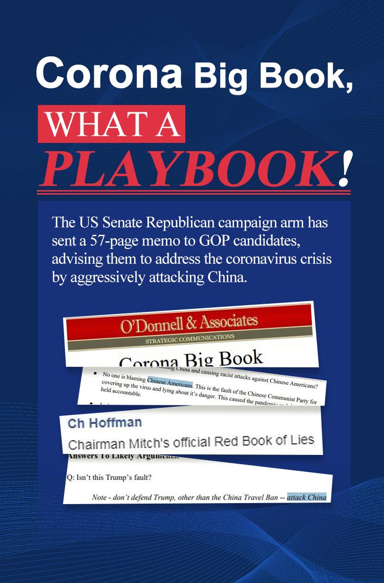 Republican memo reveals anti-China scheme over COVID-19 ...