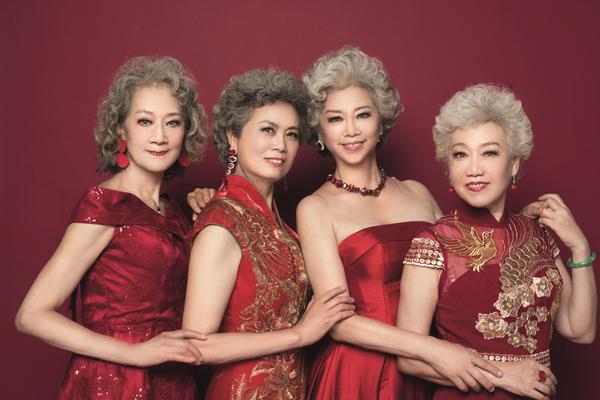 Asian Grannies Videos