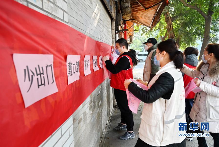 Patriotic Public Health Month 爱国卫生月 (àiguó wèishēng yuè)