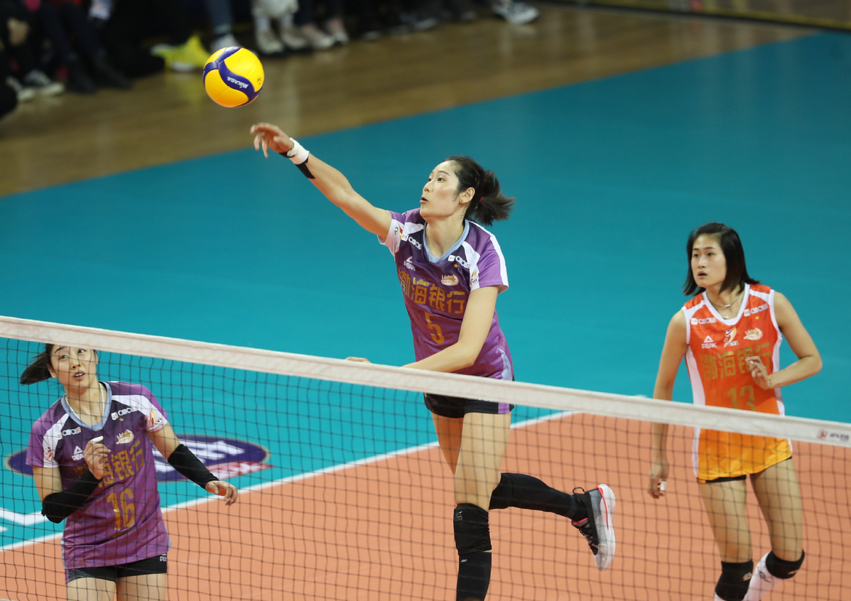 Volleyball Star Takes Passion to Political Realm
